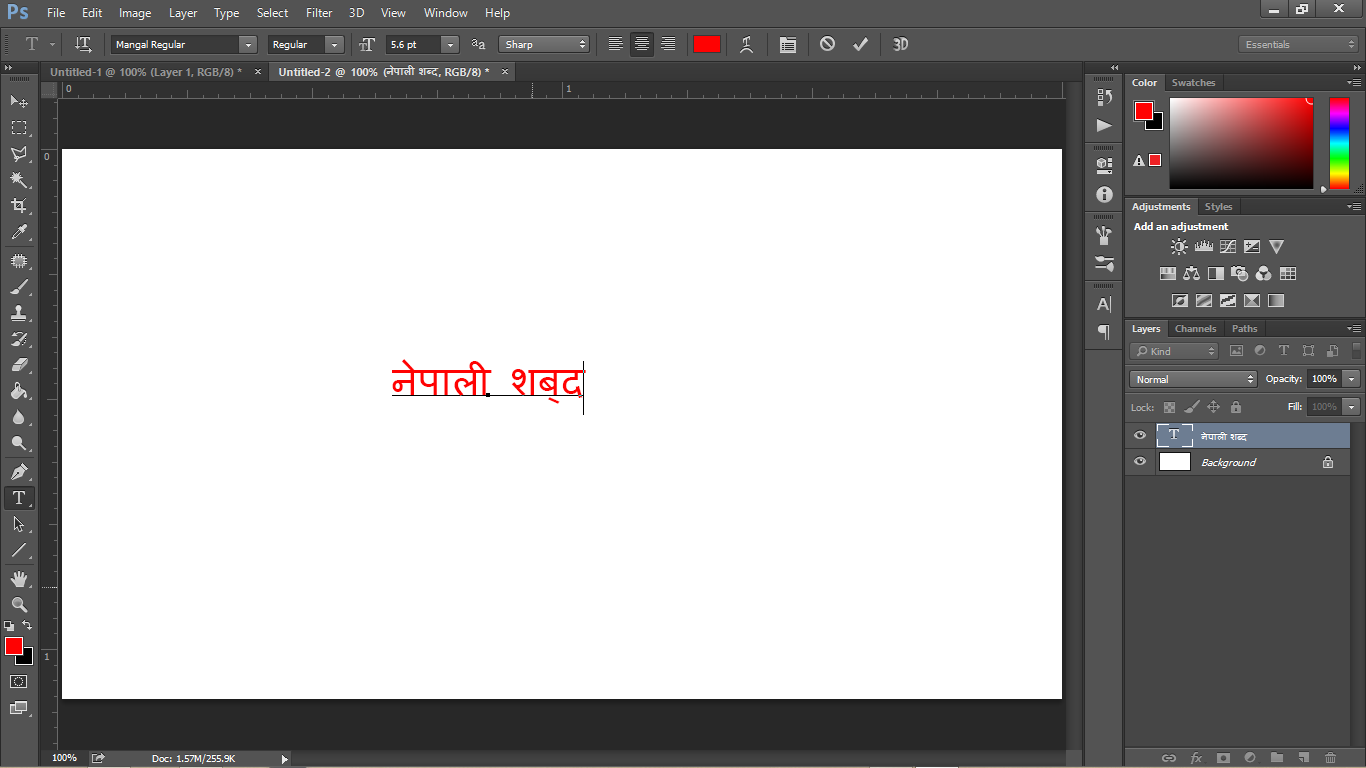 Fix Nepali Unicode characters rendering in Adobe Photoshop • ICT for