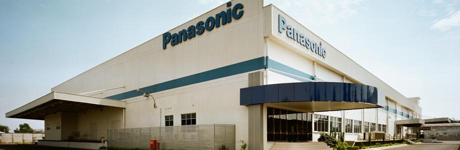 Lowongan Kerja PT Panasonic Gobel Energy Indonesia (PT. PECGI)