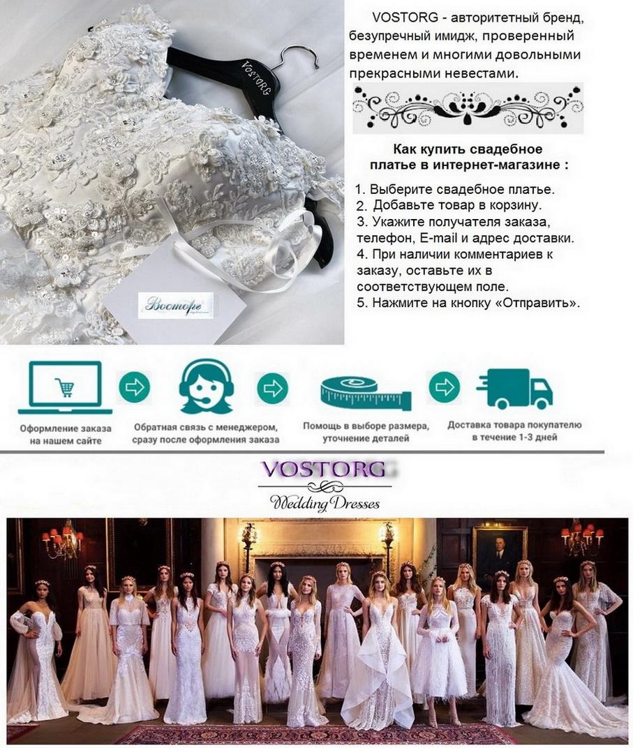 свадебные платья киев купить недорого, свадебные платья киев бу, свадебные платья киев аренда, свадебные платья киев акции, свадебные платья киев адреса, свадебные платья киев а-силуэт, свадебные платья киев амели, свадебные платья ампир греческие киев, свадебные платья ампир киев