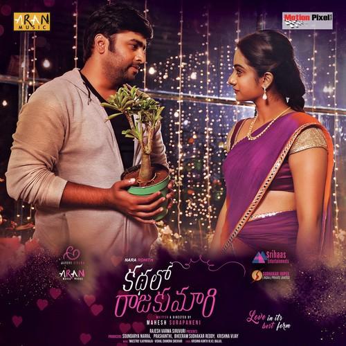 Kadhalo-Rajakumari-Telugu-2017