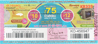 kerala lottery 31/3/2018, kerala lottery result 31.3.2018, kerala lottery results 31-03-2018, karunya lottery KR 339 results 31-03-2018, karunya lottery KR 339, live karunya lottery KR-339, karunya lottery, kerala lottery today result karunya, karunya lottery (KR-339) 31/03/2018, KR 339, KR 339, karunya lottery KR339, karunya lottery 31.3.2018, kerala lottery 31.3.2018, kerala lottery result 31-3-2018, kerala lottery results 31-3-2018, kerala lottery result karunya, karunya lottery result today, karunya lottery KR 339, www.keralalotteryresult.net/2018/03/31-KR-339-live-karunya-lottery-result-today-kerala-lottery-results, keralagovernment, result, gov.in, picture, image, images, pics, pictures kerala lottery, kl result, yesterday lottery results, lotteries results, keralalotteries, kerala lottery, keralalotteryresult, kerala lottery result, kerala lottery result live, kerala lottery today, kerala lottery result today, kerala lottery results today, today kerala lottery result, karunya lottery results, kerala lottery result today karunya, karunya lottery result, kerala lottery result karunya today, kerala lottery karunya today result, karunya kerala lottery result, today karunya lottery result, karunya lottery today result, karunya lottery results today, today kerala lottery result karunya, kerala lottery results today karunya, karunya lottery today, today lottery result karunya, karunya lottery result today, kerala lottery result live, kerala lottery bumper result, kerala lottery result yesterday, kerala lottery result today, kerala online lottery results, kerala lottery draw, kerala lottery results, kerala state lottery today, kerala lottare, kerala lottery result, lottery today, kerala lottery today draw result, kerala lottery online purchase, kerala lottery online buy, buy kerala lottery online