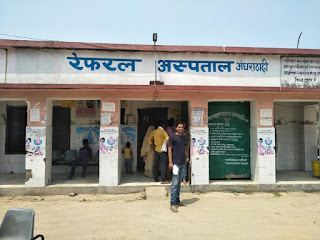 hospital-for-doctor-madhubani