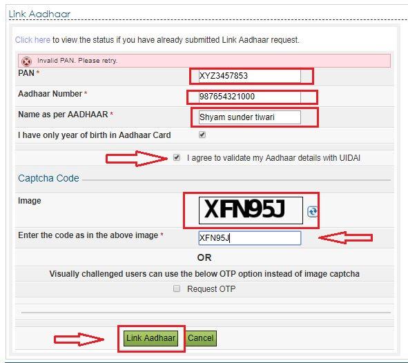 घर बैठे ऐसे करें Pancard को Aadhaar से Link ,How To Link Aadhaar with PAN