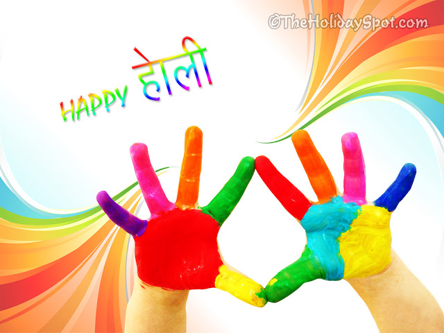 Happy Holi Images 2017 Free Download