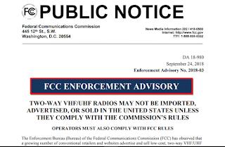 FCC import rules ham radio