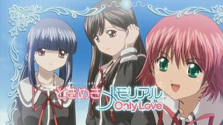 Xem Anime Tokimeki Memorial Only Love SS2 - Mối Tình Độc Nhất Phần 2 VietSub