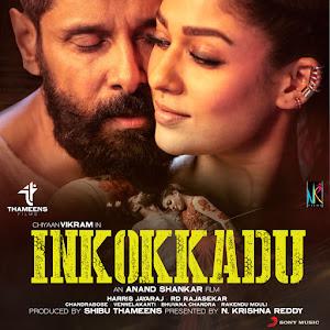 Inkokkadu (Iru Mugan) (Telugu)