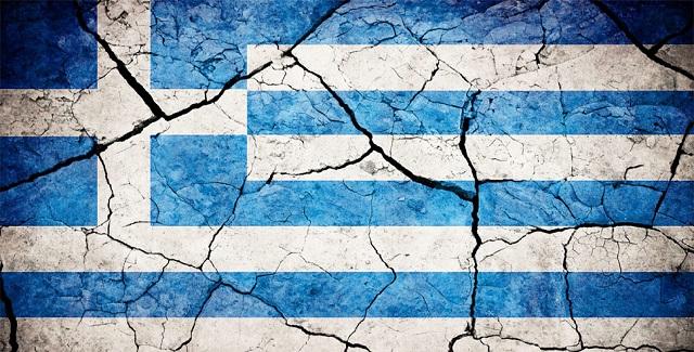 H Άταφη Ελλάδα