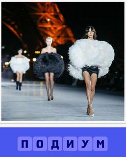 происходит показ модной одежды  моделями на подиуме