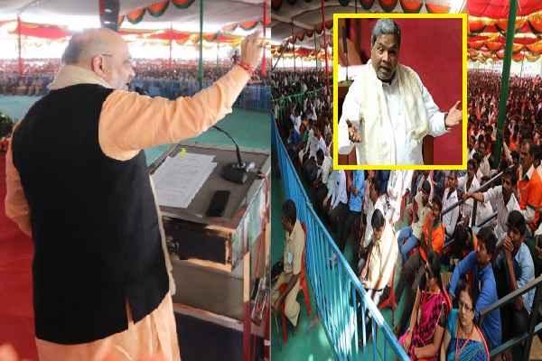 karnataka-congress-sm-siddharamaiah-told-hindutva-ugrawadi