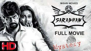 Sarabham 2017 Hindi Dubbed 480p HDRip [350MB]