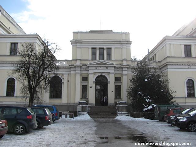 Национальный музей Боснии, Сараево