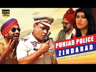 Punjab Police Zindabad 2016 Punjabi WEBRip 480p 200mb world4ufree.ws , bollywood movie, Punjabi movie Punjab Police Zindabad 2016 hd dvd 480p 300mb hdrip 300mb compressed small size free download or watch online at world4ufree.ws