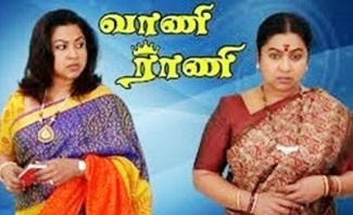 Vani Rani 16-01-2018 Tamil Serial