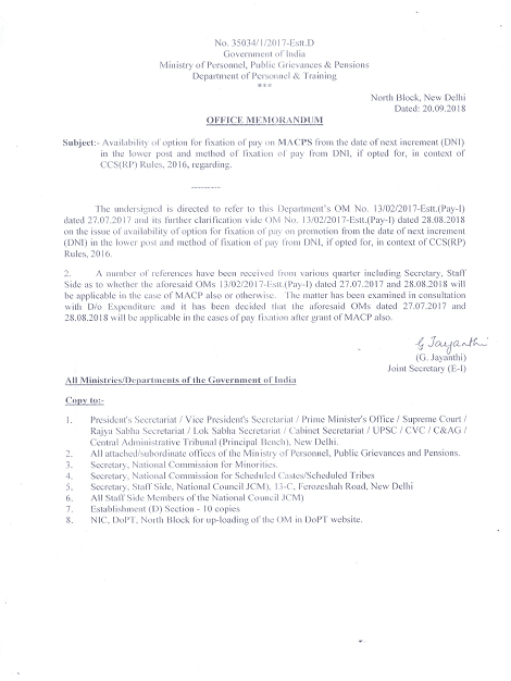 availability-of-option-for-fixation-of-pay-on-macp-dopt-om-dt-20.09.2018