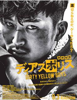 """Sinopsis Film Jepang Terbaru : """"Dias Police: Dirty Yellow Boys"""" (2016)"""