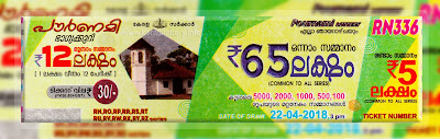"KeralaLottery.info, ""kerala lottery result 22 4 2018 pournami RN 336"" 22 April 2018 Result, kerala lottery, kl result,  yesterday lottery results, lotteries results, keralalotteries, kerala lottery, keralalotteryresult, kerala lottery result, kerala lottery result live, kerala lottery today, kerala lottery result today, kerala lottery results today, today kerala lottery result, 22 4 2018, 22.4.2018, kerala lottery result 22-04-2018, pournami lottery results, kerala lottery result today pournami, pournami lottery result, kerala lottery result pournami today, kerala lottery pournami today result, pournami kerala lottery result, pournami lottery RN 336 results 22-4-2018, pournami lottery RN 336, live pournami lottery RN-336, pournami lottery, 22/04/2018 kerala lottery today result pournami, pournami lottery RN-336 22/4/2018, today pournami lottery result, pournami lottery today result, pournami lottery results today, today kerala lottery result pournami, kerala lottery results today pournami, pournami lottery today, today lottery result pournami, pournami lottery result today, kerala lottery result live, kerala lottery bumper result, kerala lottery result yesterday, kerala lottery result today, kerala online lottery results, kerala lottery draw, kerala lottery results, kerala state lottery today, kerala lottare, kerala lottery result, lottery today, kerala lottery today draw result"