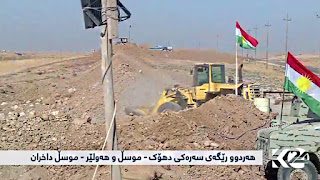 Κούρδοι μαχητές έχουν αναπτυχθεί στο Κιρκούκ