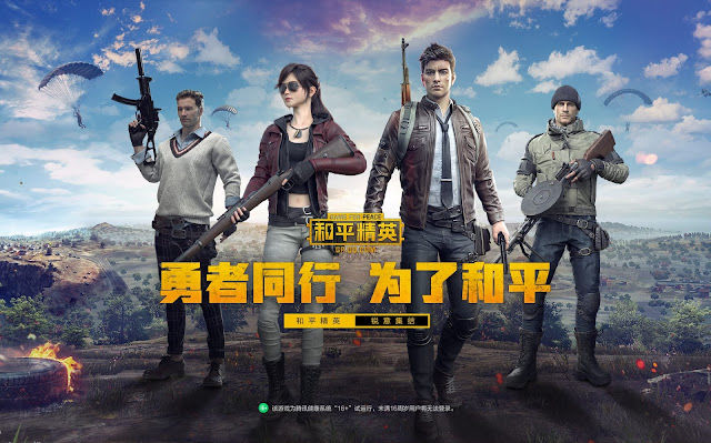 بسبب القوانين الصينية PUBG تصدر بشكل مغاير في الصين