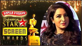 22nd Star Screen Awards 2016 Full Download WEB-DL
