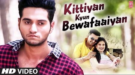 Kittiyan Kyun Bewafaaiyan CHARANJEET SINGH SONDHI New Punjabi Songs 2016 MOUMEETA CHOUDHURY