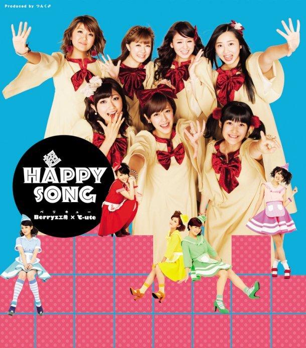 **•.º-ღAiRisakoღ-º.•**: Berryz工房×°C-ute -『超HAPPY SONG』