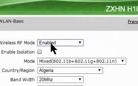 شرح كيفيه ضبط اعدادات روتر تى اى داتا ZTE