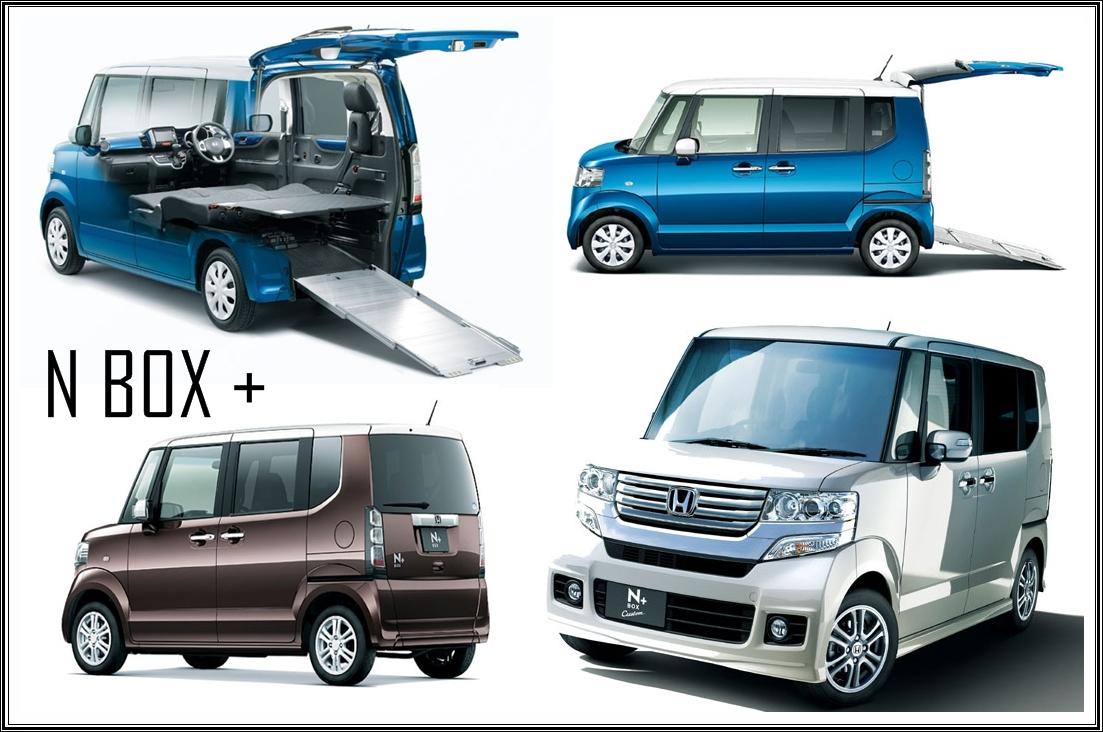 New Cars: New Honda N Box Plus