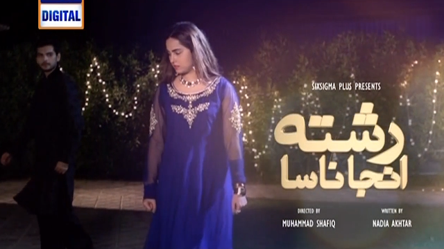 Rishta Anjana Sa Title Song Lyrics ARY Digital