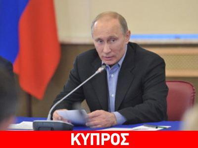 """Β.Πούτιν: Κάποιοι πίστεψαν ότι μπορούσαν να κάνουν παιχνίδι και η Ρωσία να χάσει. Τους πληροφορώ ότι η Ρωσία θα κερδίσει""""!"""