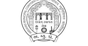 Ahmedabad Municipal Corporation Recruitment 2018- AMC