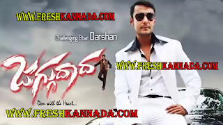 Jaggu Dada Kannada Movie