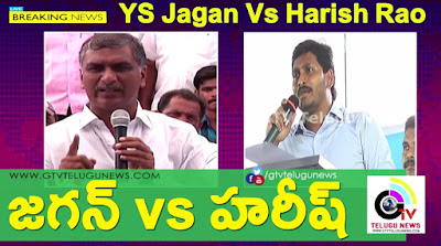 YS Jagan Vs Harish Rao Over Jala Deeksha | Harish Rao Warning To YS Jagan, Harish rao Serious warning to YS Jagan Mohan reddy