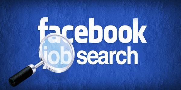 كيف-تحصل-على-وظيفة-عبر-فيسبوك