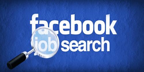 كيف تحصل على وظيفة عبر فيسبوك؟