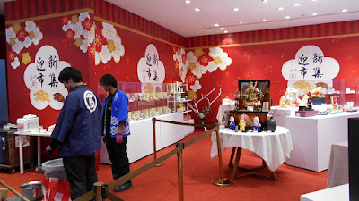 上海高島屋の餅つき会場