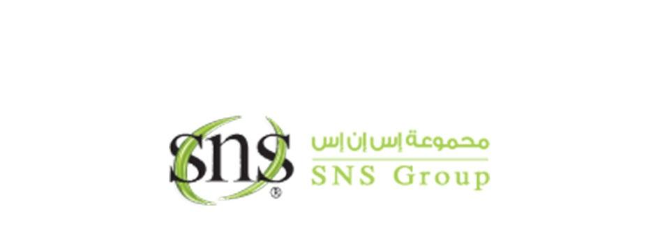 وظائف شاغرة فى مجموعة إس إن إس فى السعودية عام 2021