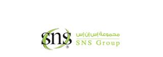 وظائف شاغرة فى مجموعة إس إن إس فى السعودية عام 2018
