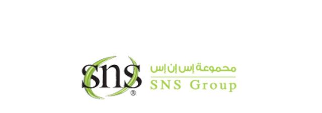 وظائف شاغرة فى مجموعة إس إن إس فى السعودية 2020