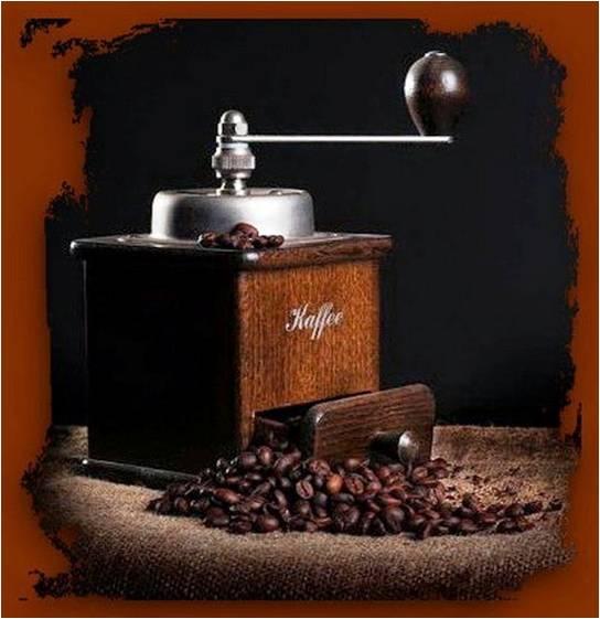 Καφές.
