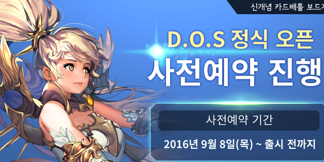 Dice of Soul - Koreans Can Now Pre-Register for New Monopoly Like Game
