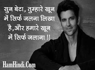 Akad Attitude Status Shayari in Hindi