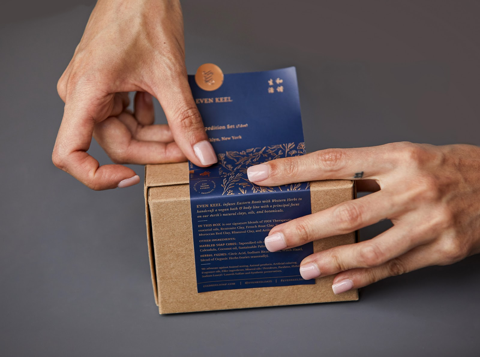 Even Keel on Packaging of the World - Creative Package