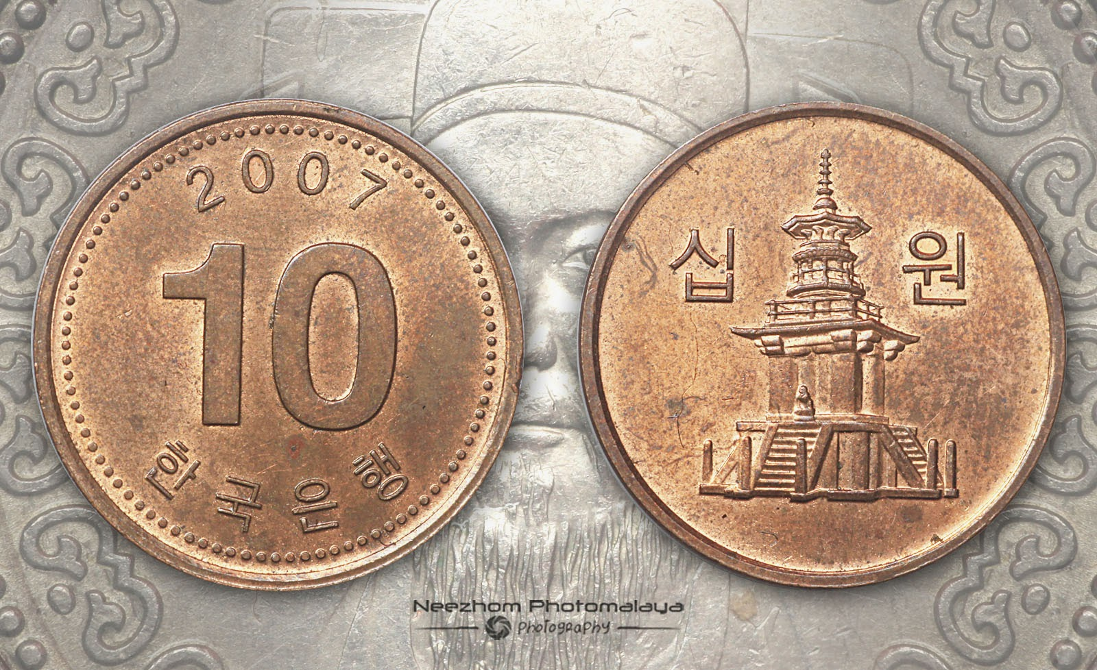 South Korea coin 10 Won 2007