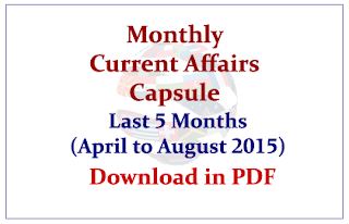Monthly Current Affairs Capsule of Last Five Months (April to August 2015) - Download in PDF