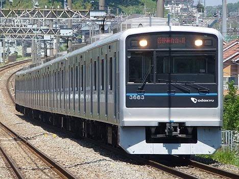 小田急電鉄 各停 新百合ヶ丘行き4 1000形
