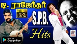 T Rajendar SPB Hits | Music Box
