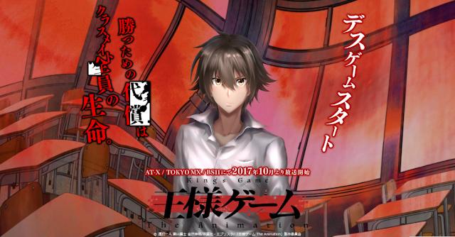 Foi revelado a staff e uma imagem promocional do anime Ousama game