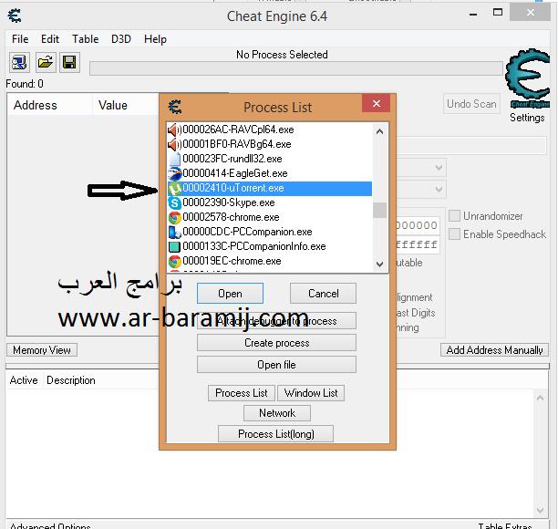 cheat engine 0 2 download - Apan Archeo Forum
