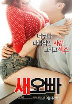 Brother's Girls (2019)